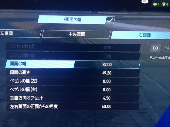 Pc2_1stp_a42