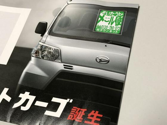 Car171115_1