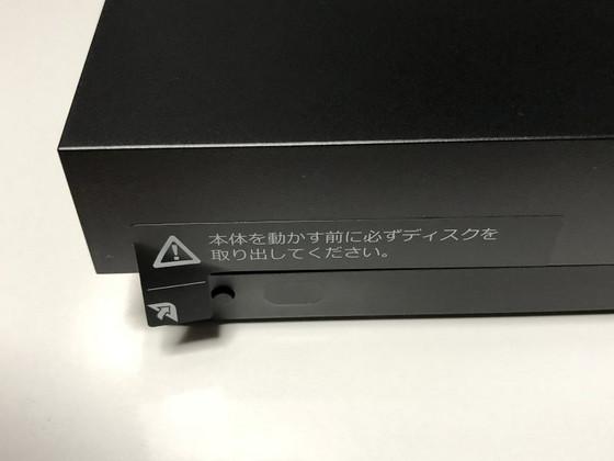 Xbox_f_7