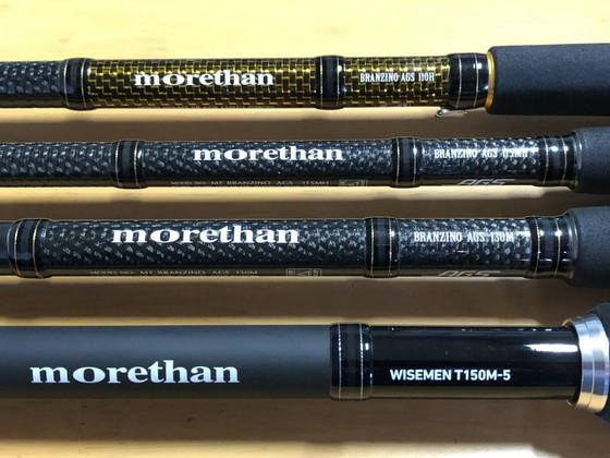 Morethan1811s_1