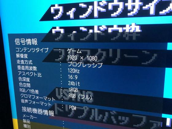 Ffxi190211_d3