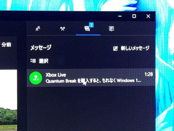 Qb_pc_1s