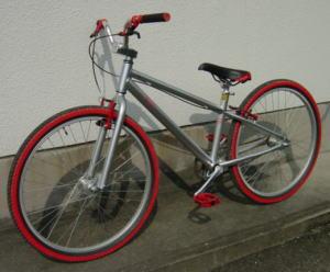 YANS先生監修の、無印良品のアルミ26'自転車です shine
