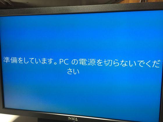 Pc160807_3