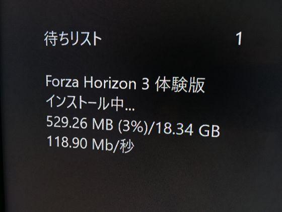 Forzah3d_2s