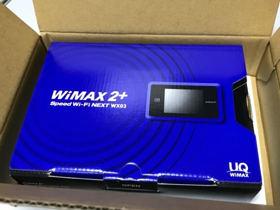 Wimax170225