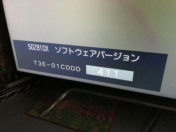 Z810x_170628_1s