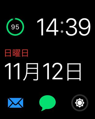 Aw171112_s1