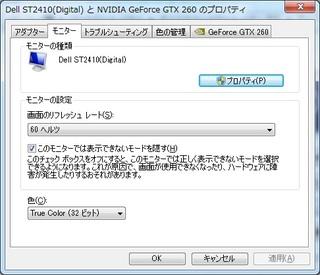 St241060