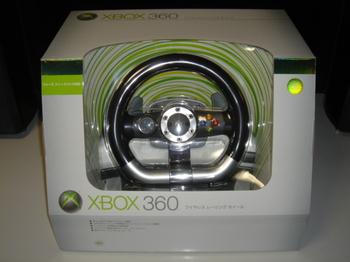 Xboxwrw