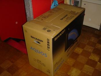 Acbox