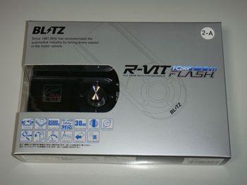 Rvbox1