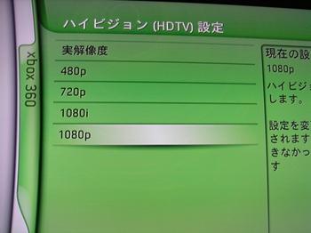 Xbe1080p