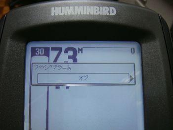 Fb13010