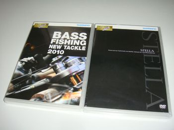 Bass_stella_dvd