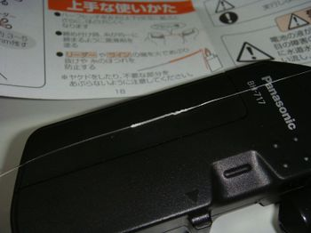 Bh717p_3