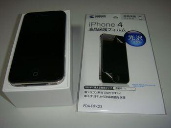 Iphone4_4