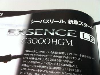 Ex1009033