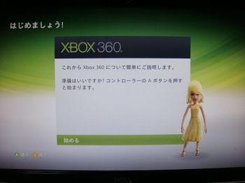 Xb1011026