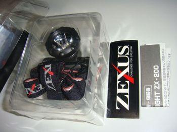 Zx200_2