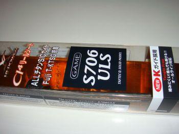 Sgs706uls_1