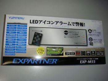 Expm55