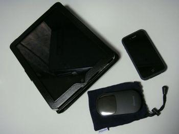 Ipadiphone4hw01c