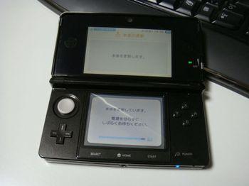 3ds20110303