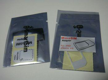 Microsima_2