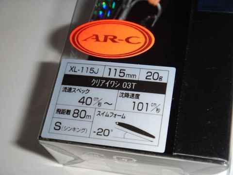 Fg110917_4