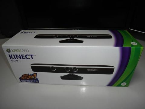 Kinect1110_1