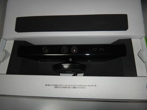Kinect1110_2