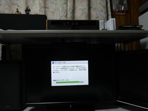 Kinect1110_3