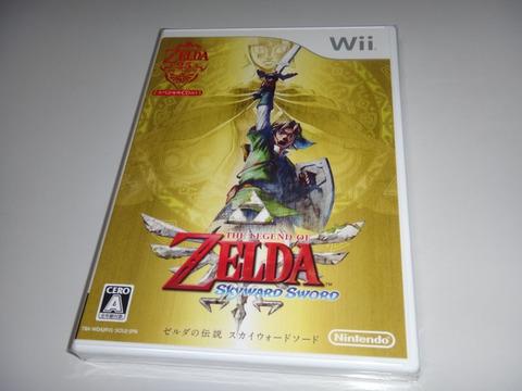 Zelda_ss_3