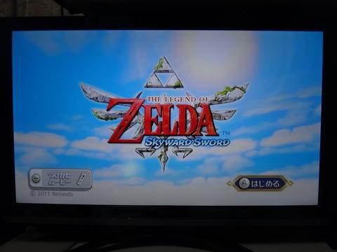 Zelda_ss_6