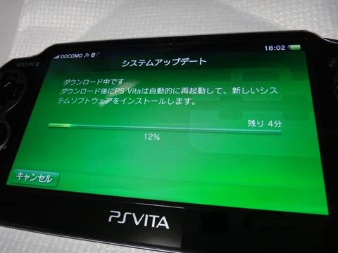 Psv111218_9