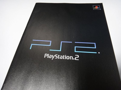 Ps2book_1