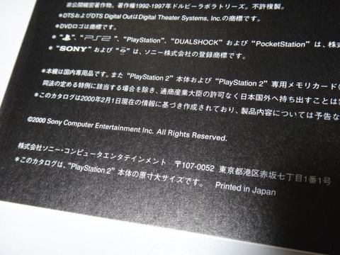Ps2book_4