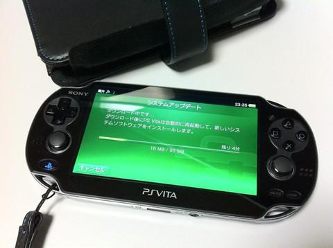 Vita120305