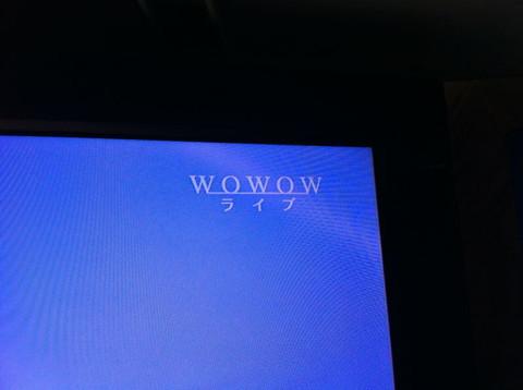 Wwlive1204
