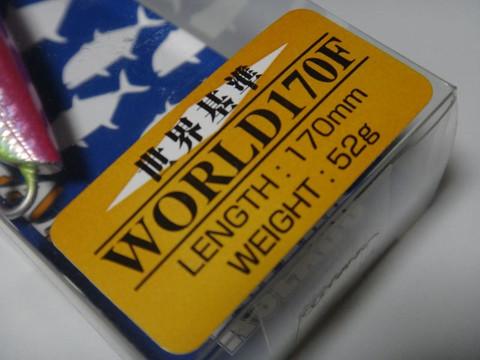 Ww170fa_3