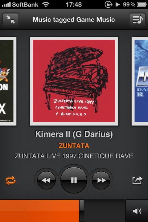 Groove_1