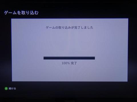 Lo1208_1