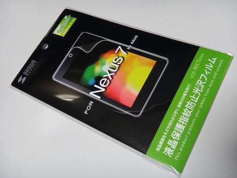 Nexus7_t_6