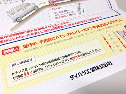 Car1212d_3