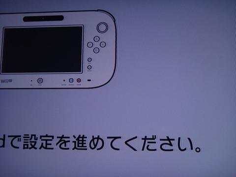 Wiiu_s_6