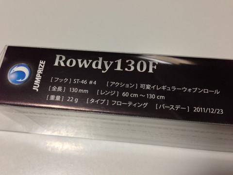 Fg121216_r2
