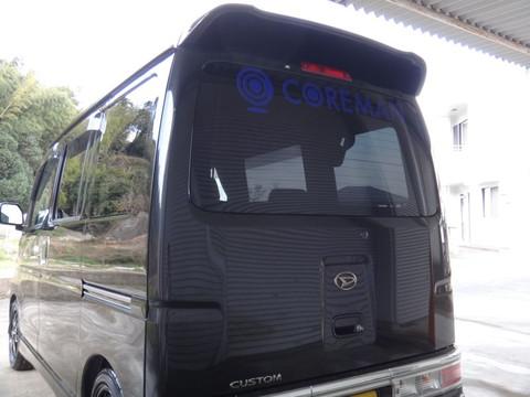 Car130102_3