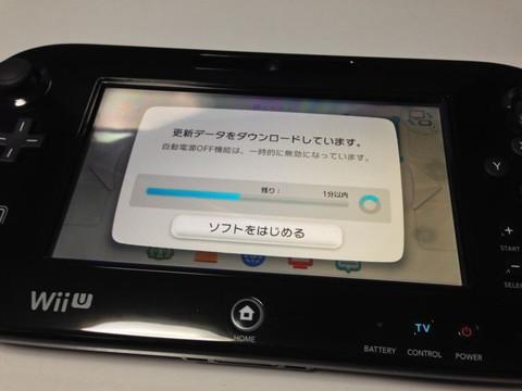 Wiiu1301yt_1