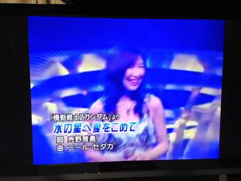 Wiiu1301yt_8